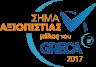 Greca 2017